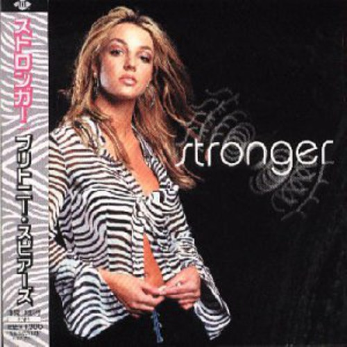 Stronger [Import]