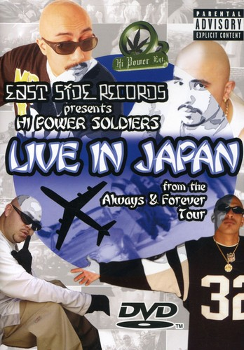 Live in Japan DVD-Always & Forever Tour