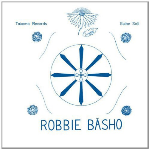 The Seal Of The Blue Lotus [Reissue] [180 Gram Vinyl]