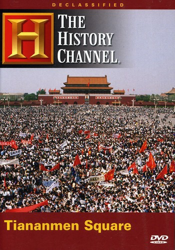 Declassified: Tiananmen Square
