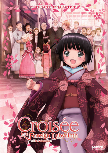 Croisee in a Foreign Labyrinth: Comp Collection