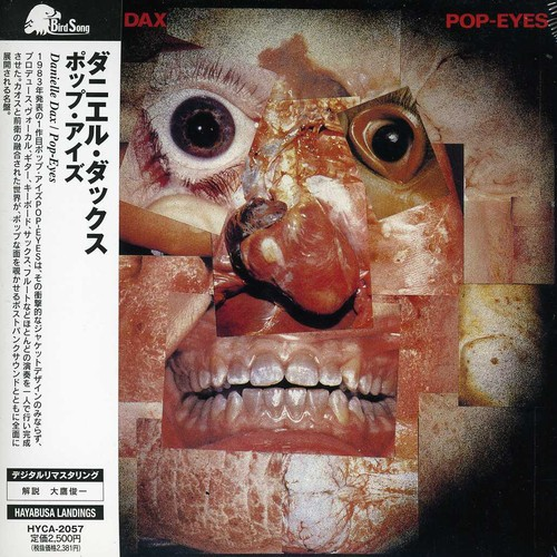 Pop Eyes [Import]