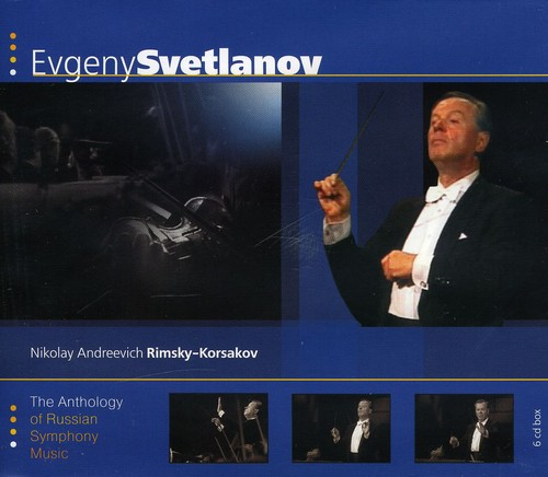 Svetlanov Conducts