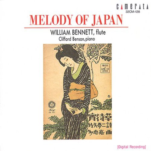 Melody of Japan /  Various
