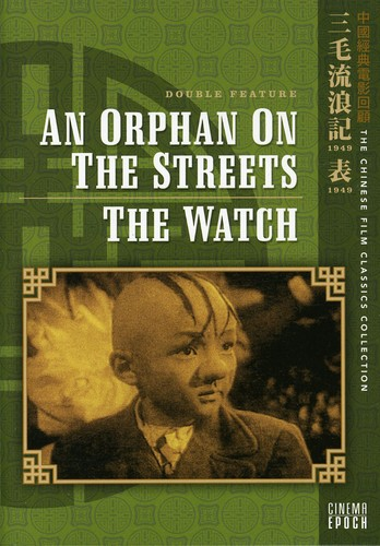 An Orphan On The Streets/ Watch