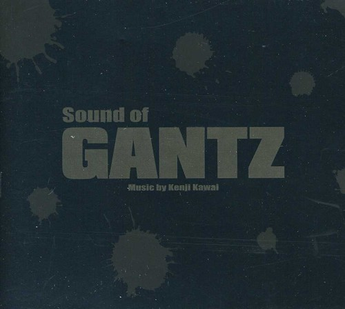 Sound of Gantz [Import]