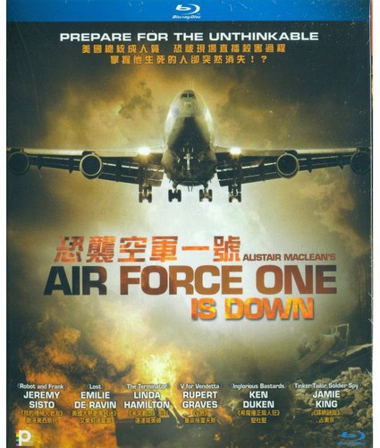 Air Force One Is Down (2012)