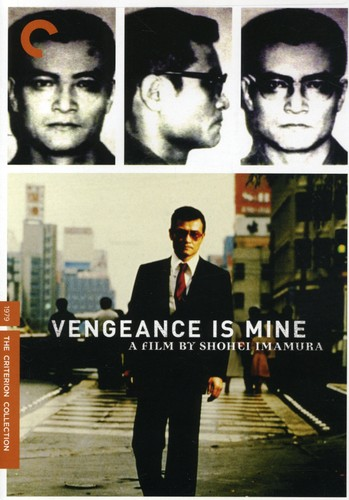 Criterion Collection: Vengeance Is Mine [Subtitled] [WS] [Color] [Dol by]