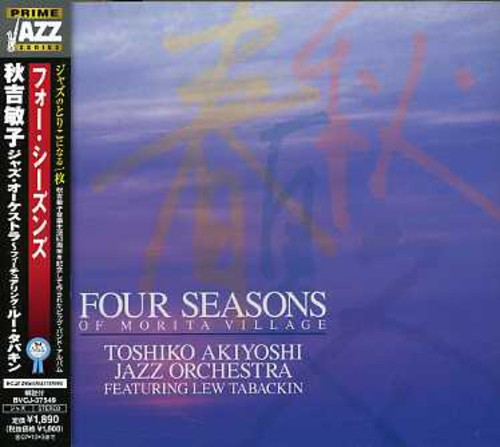 Four Seasons [Import]
