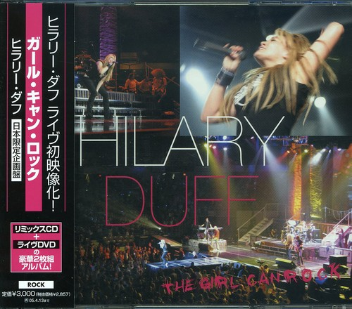 Girl Can Rock [Import]