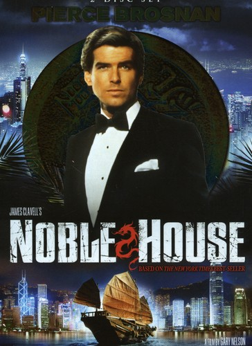 Noble House [Mini Series] [Full Frame] [2 Discs] [Sensormatic] [Checkpoint]