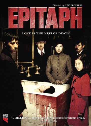 Epitaph [Widescreen] [Subtitled]