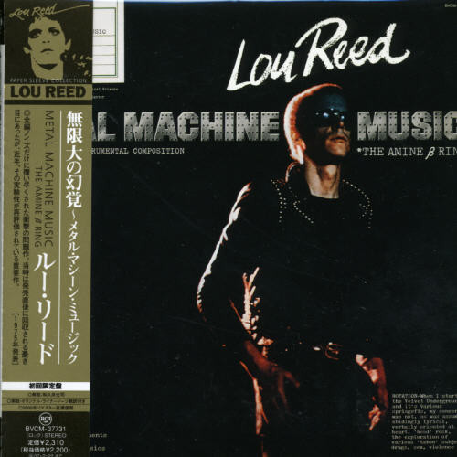 Metal Machine Music [Import]