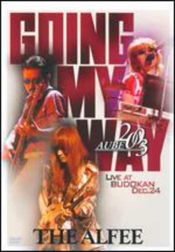 Going My Way: Live at Budokan 2003 [Import]