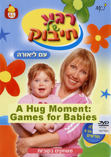 Hug Moment: Games Babies Play