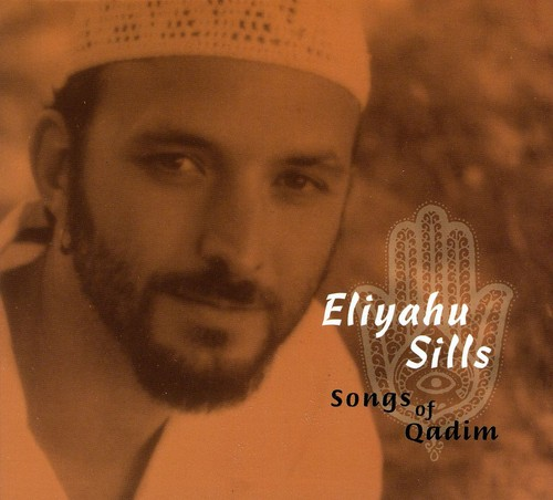 Songs of Qadim