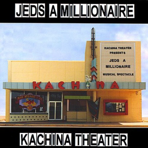 Kachina Theater