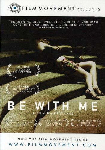 Be with Me (2005)