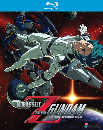 Mobile Suit Zeta Gundam: A New Translation Collection