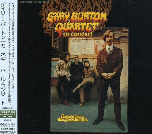 Gary Burton Quartet in Concert [Import]