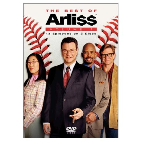 Arliss: The Best of Arliss 1