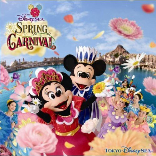 Spring Carnival 2008 (Original Soundtrack) [Import]