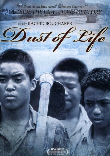 Dust of Life (Poussieres de Vie)