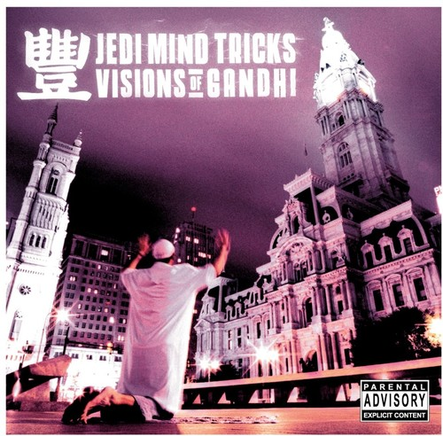 Visions of Ghandi [Explicit Content]