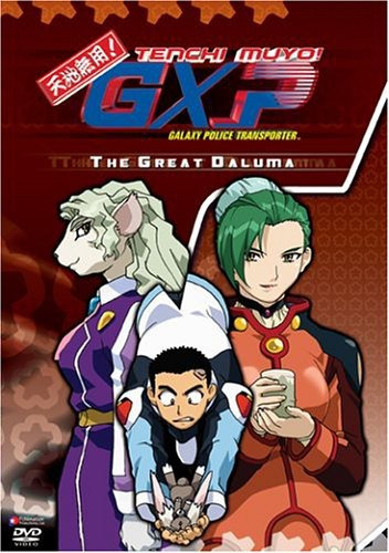 Tenchi Muyo GXP, Vol. 7: The Great Daluma [Uncut] [Japanimation]