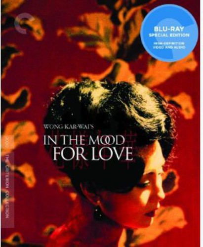 Criterion Collection: In The Mood For Love [Special Edition] [WS]