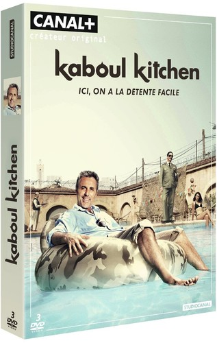 Kaboul Kitchen: Season 1