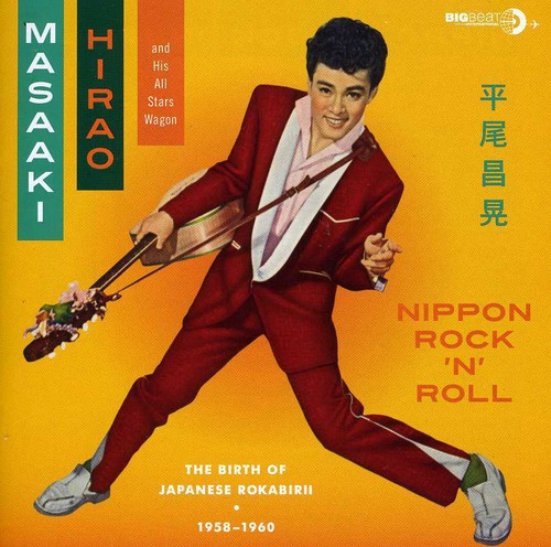 Nippon Rock N Roll [Import]