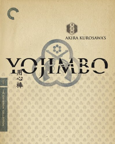 Criterion Collection: Yojimbo [Widescreen] [Subtitled] [B&W]