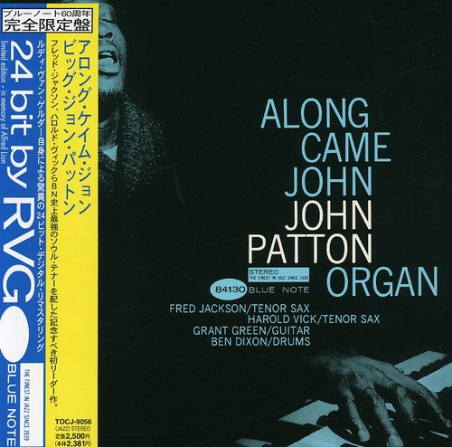 Along Came John [Import]