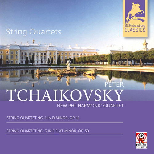 String Quartets 1 & 3