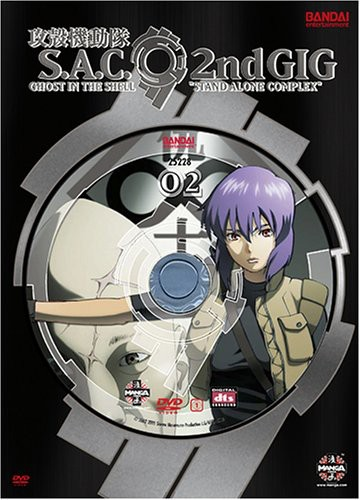Ghost In The Shell, Vol. 2: Stand Alone Complex 2nd Gig [WS] [Japanimation] [Limited Edition] [Box]