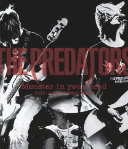 Monster in Your Head: At Zepp Tokyo [Import]
