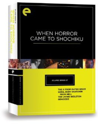 Criterion Coll: Eclipse 37 - When Horror Came To Shochiku