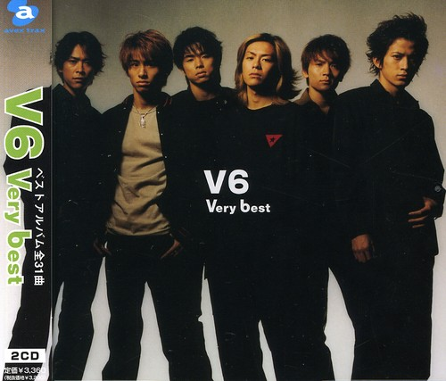 Very Best [Import]
