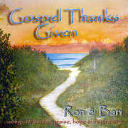 Gospel Thanks Given
