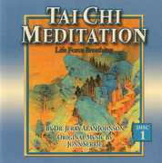Tai Chi Meditation: Life Force Breathing 1 /  Various