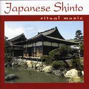 Japanese Shinto Ritual Music /  Various