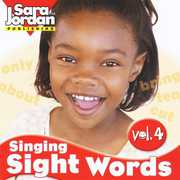 Singing Sight Words 4