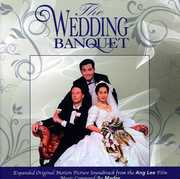 Wedding Banquet (Original Soundtrack)