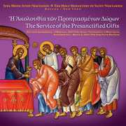 Service of the Presanctified Gifts