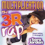 3R Rap (Multiplication)