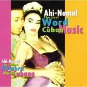 Last Word in Cuban Music /  Various