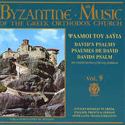 Vol 9: David's Psalms
