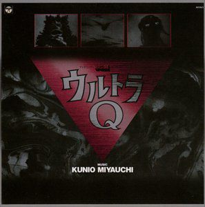 BGM Collection: Ultra Q (Original Soundtrack) [Import]