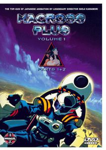 MacRoss Plus 1